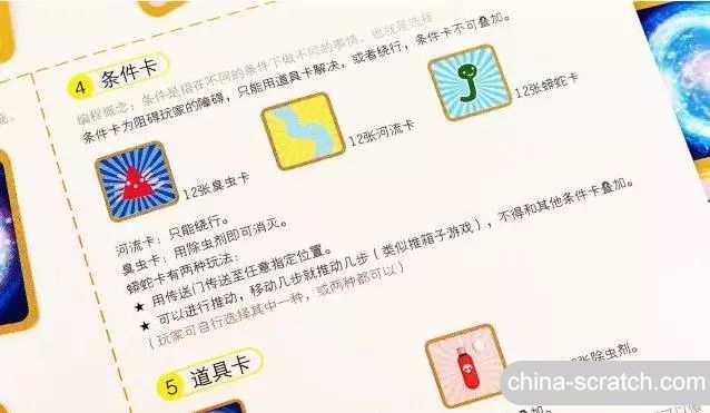 https://cdn.china-scratch.com/timg/200510/10051a564-8.jpg
