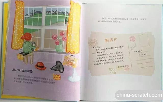 https://cdn.china-scratch.com/timg/200510/1005202331-15.jpg