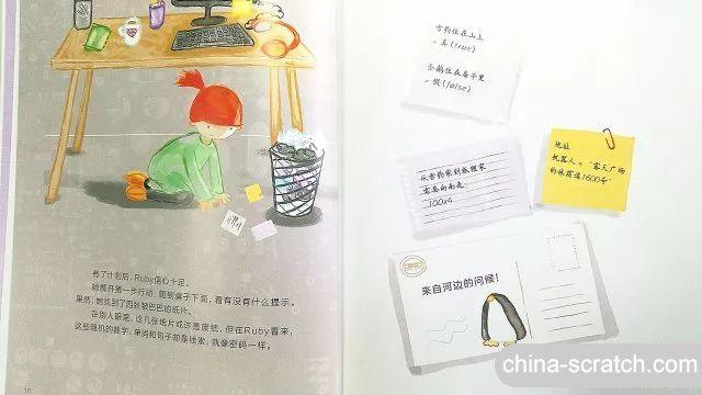 https://cdn.china-scratch.com/timg/200510/1005204O3-16.jpg