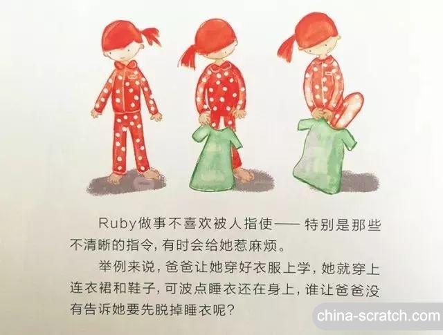 https://cdn.china-scratch.com/timg/200510/1005204S2-14.jpg