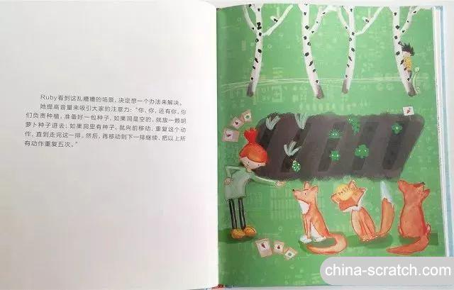 https://cdn.china-scratch.com/timg/200510/10052115G-19.jpg