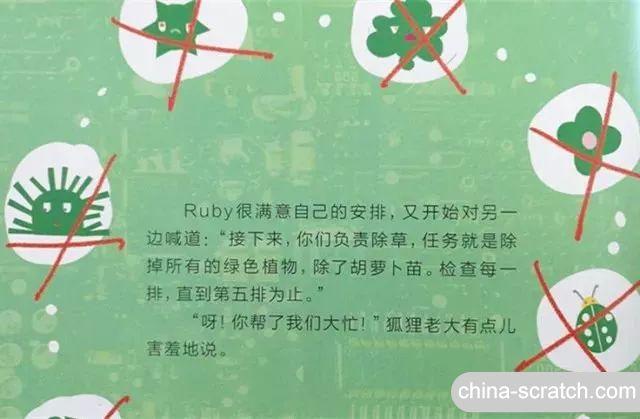 https://cdn.china-scratch.com/timg/200510/100521F10-20.jpg
