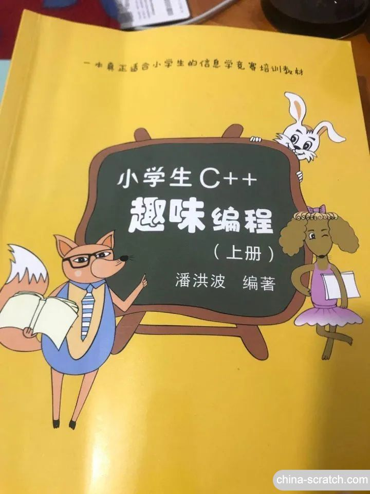 https://cdn.china-scratch.com/timg/200510/10064032L-8.jpg