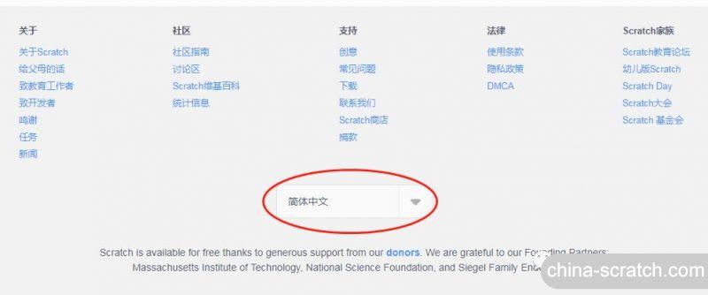 https://cdn.china-scratch.com/timg/200511/2206403a5-1.jpg