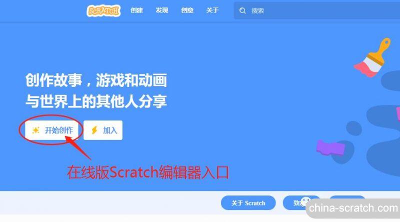 https://cdn.china-scratch.com/timg/200511/2206405922-3.jpg