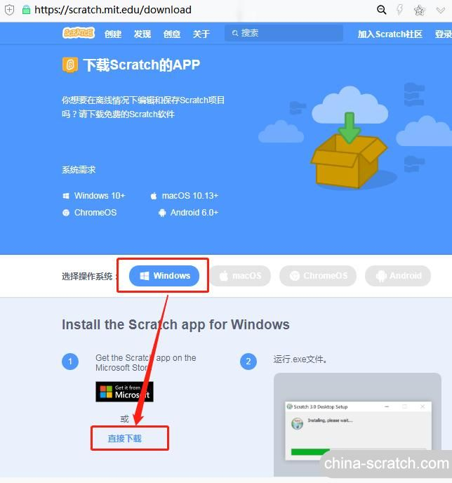 https://cdn.china-scratch.com/timg/200511/22064130M-7.jpg