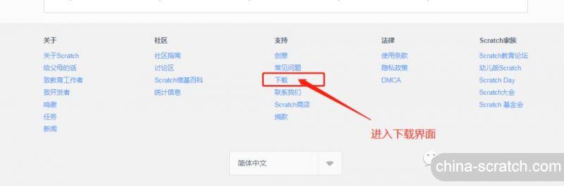 https://cdn.china-scratch.com/timg/200511/22064132b-6.jpg