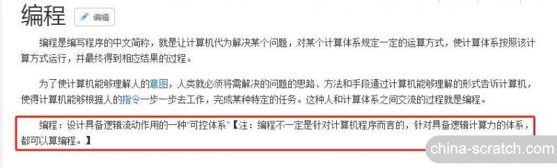 https://cdn.china-scratch.com/timg/200512/19221M2G-0.jpg