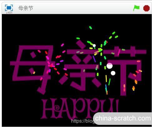 https://cdn.china-scratch.com/timg/200512/19242R215-2.jpg
