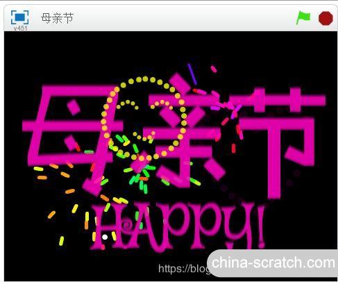 https://cdn.china-scratch.com/timg/200512/19242U156-1.jpg