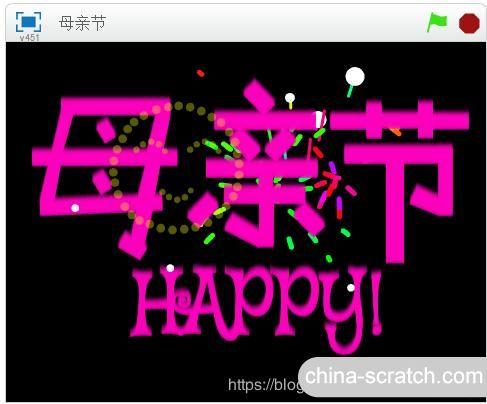 https://cdn.china-scratch.com/timg/200512/19242U3T-0.jpg