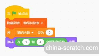 https://cdn.china-scratch.com/timg/200520/204013A38-4.jpg