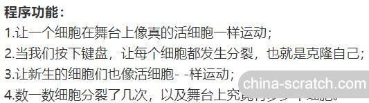 https://cdn.china-scratch.com/timg/200527/194F44064-1.jpg
