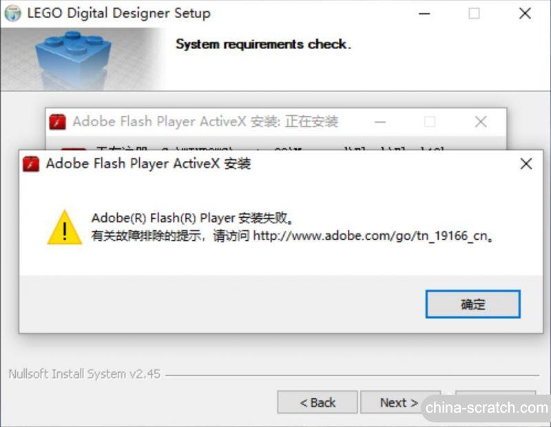 https://cdn.china-scratch.com/timg/200715/0934014002-0.jpg
