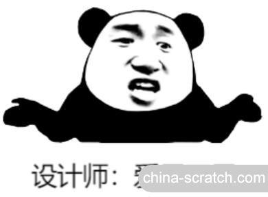 https://cdn.china-scratch.com/timg/200715/0934032Z2-6.jpg