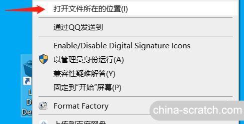 https://cdn.china-scratch.com/timg/200715/093404B07-10.jpg