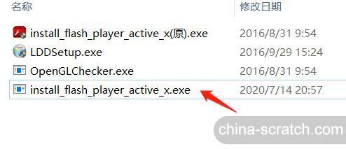 https://cdn.china-scratch.com/timg/200715/093404DL-8.jpg
