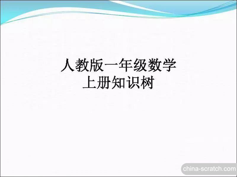 https://cdn.china-scratch.com/timg/200722/10005AP5-0.jpg